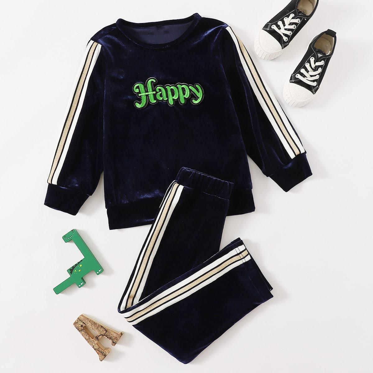 Бархатные спортивные брюки и свитшот с текстовой вышивкой для мальчиков