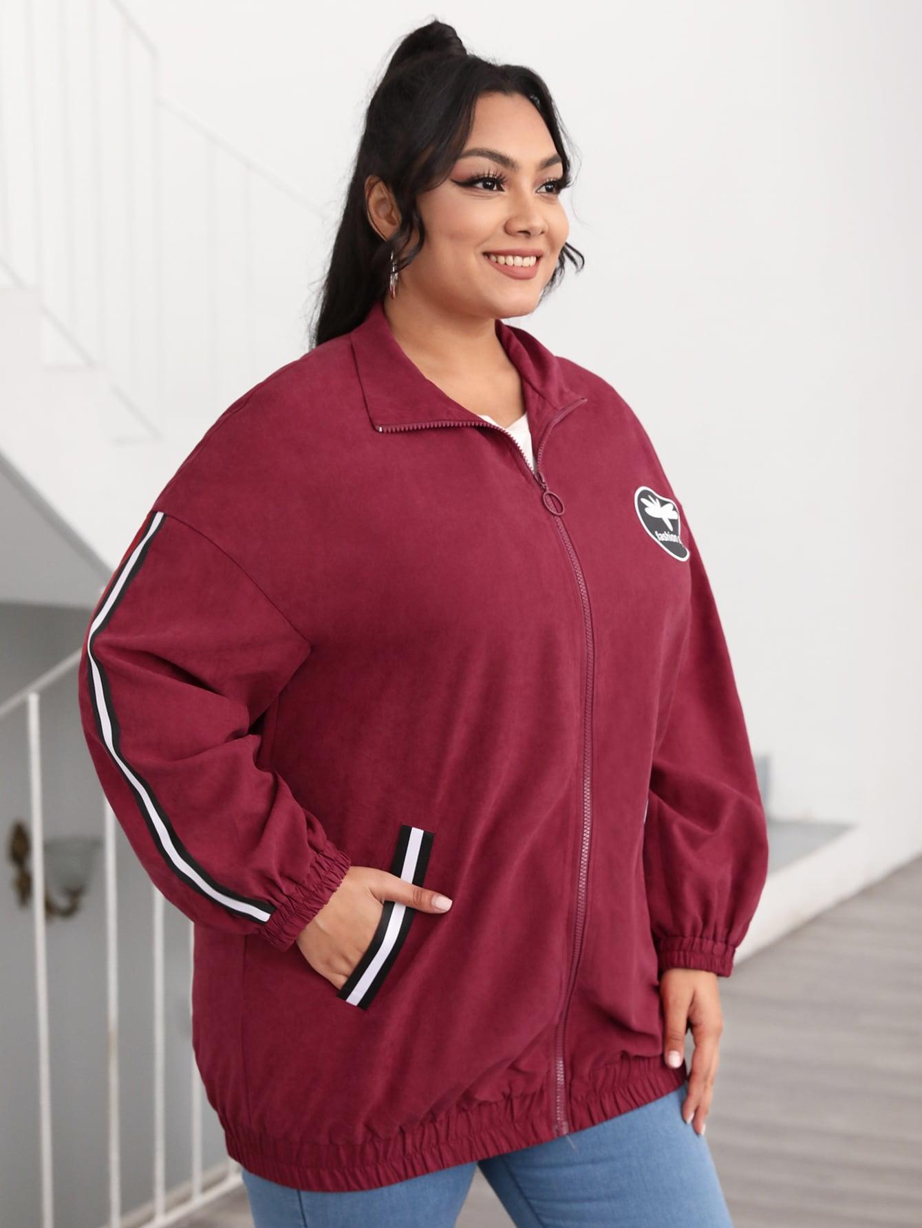 Plus Striped Trim Drop Shoulder Zip Up Jacket thumbnail