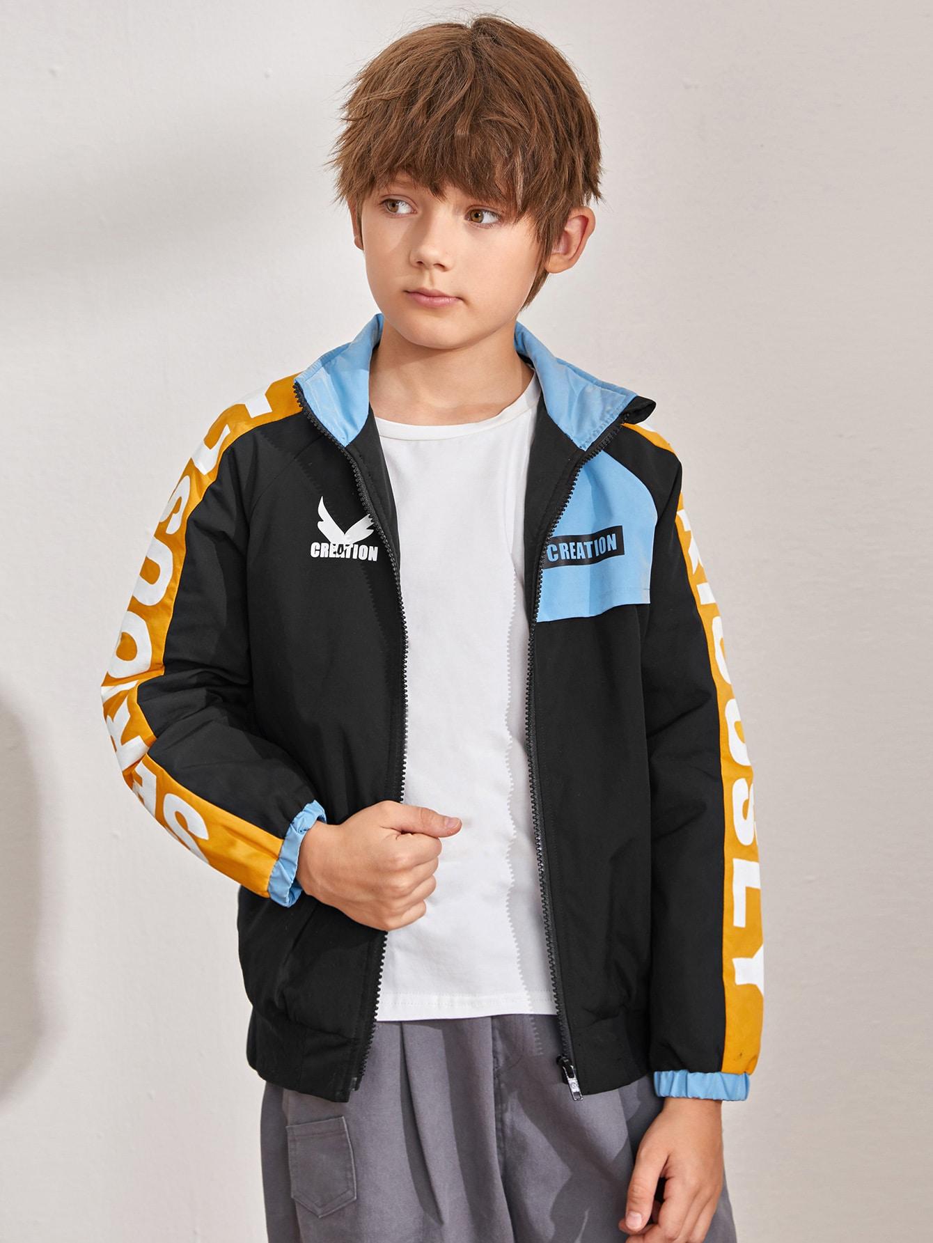 Boys Contrast Letter Sideseam Puffer Jacket