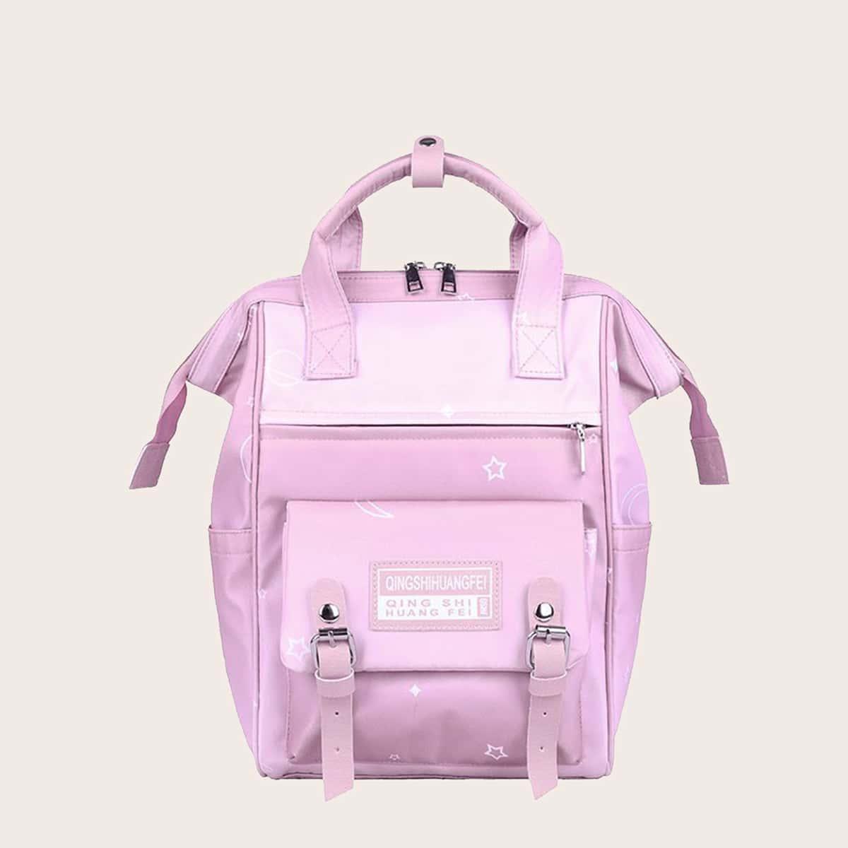 Рюкзак с двойной пряжкой и рисунком звезды