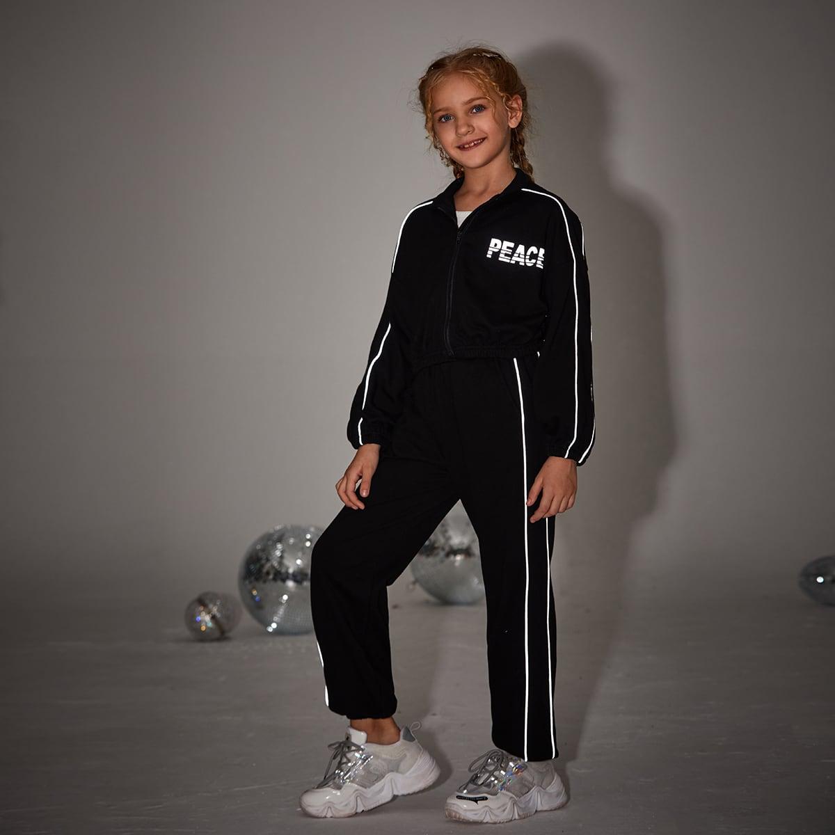 Застежка полосатый спортивный комплекты для девочек
