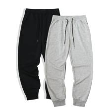 Guys 2pcs Solid Sweatpants
