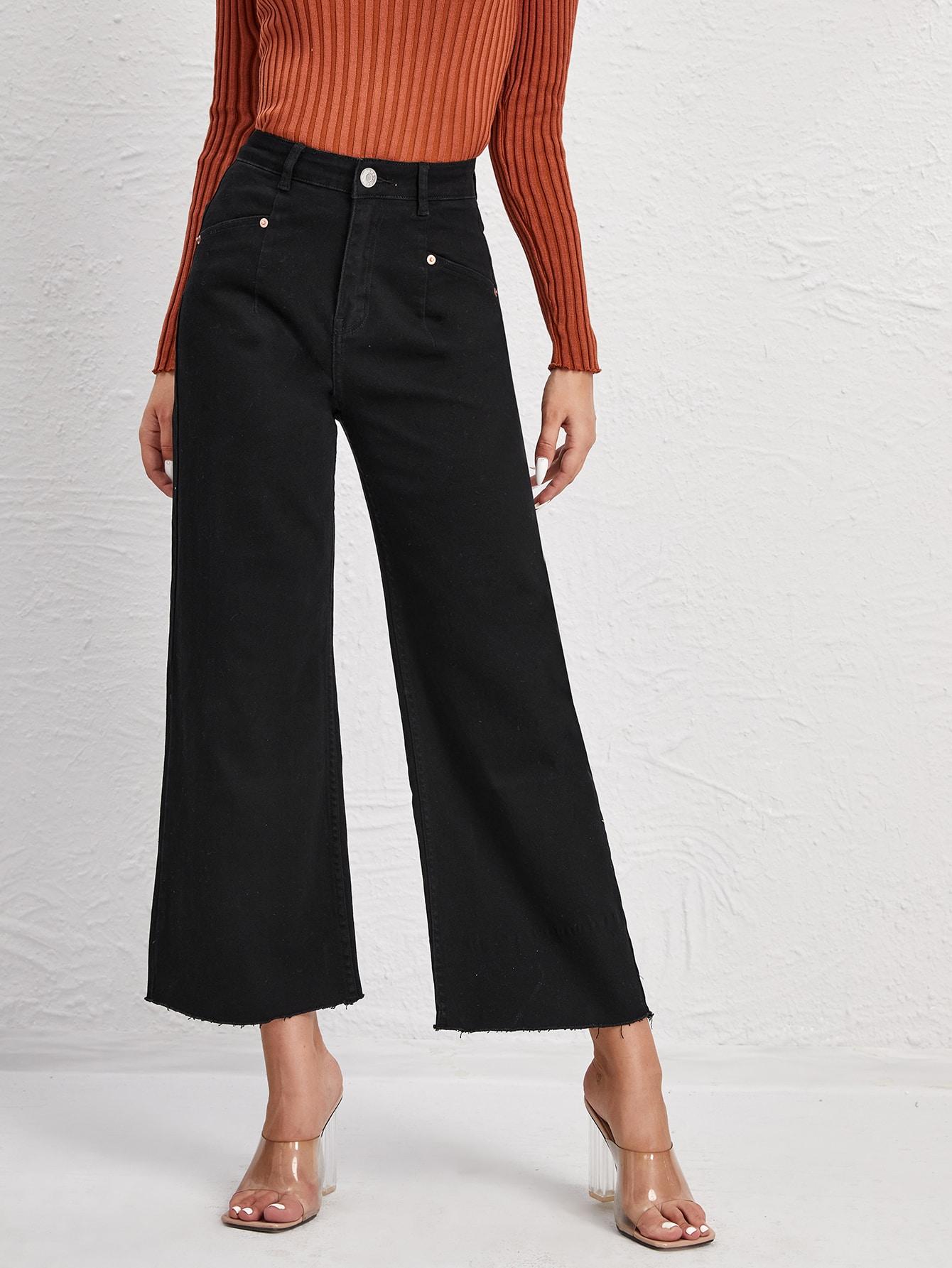 BLUES High Waist Wide Leg Jeans thumbnail