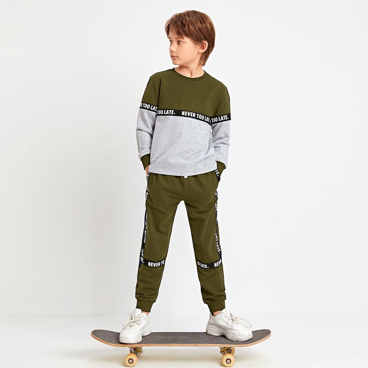 Двухцветный пуловер и спортивные брюки с текстовой лентой для мальчиков