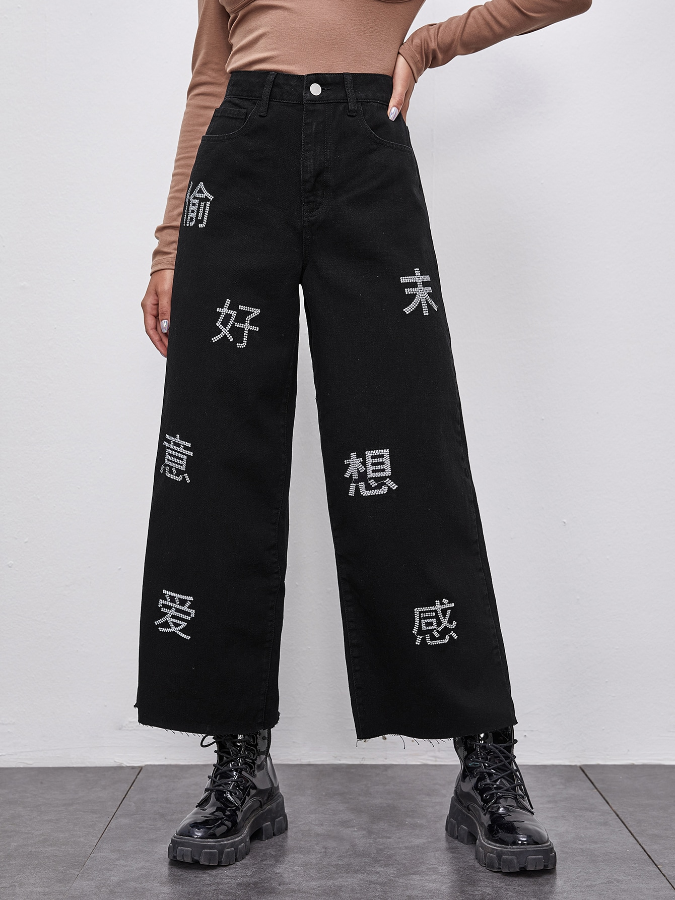 High Waist Chinese Letter Embroidery Wide Leg Jeans thumbnail