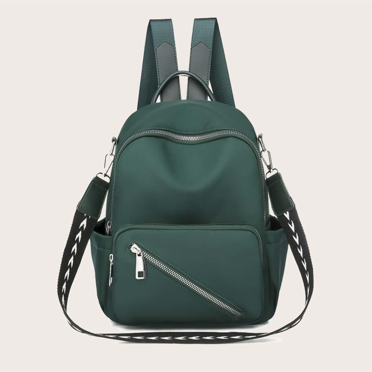 Рюкзак с молнией и съемным ремешком
