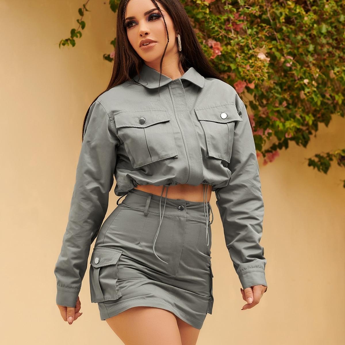 Куртка на кулиске с карманом