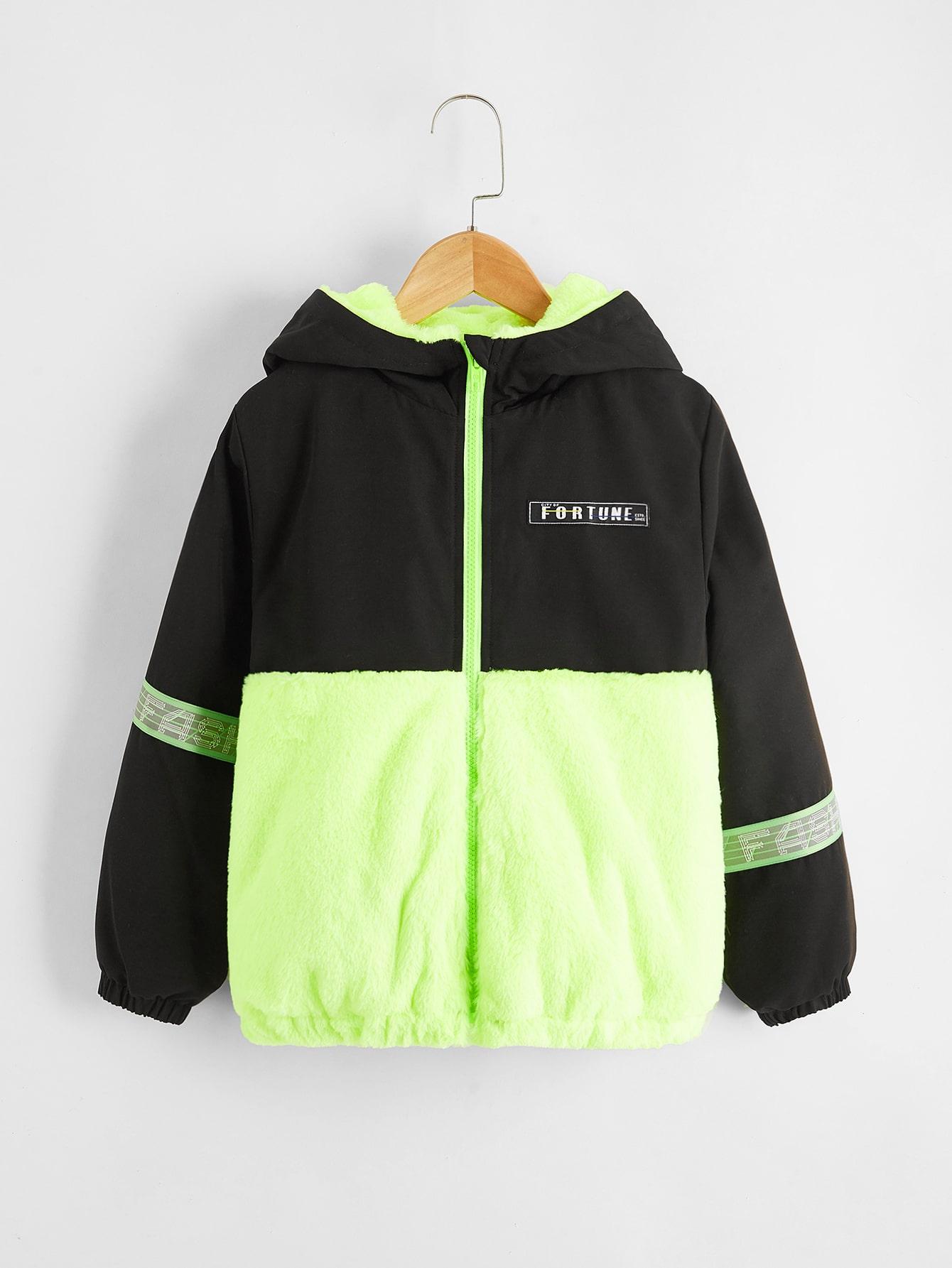 Boys Neon Lime Panel Letter Tape Detail Zipper Placket Hooded Jacket