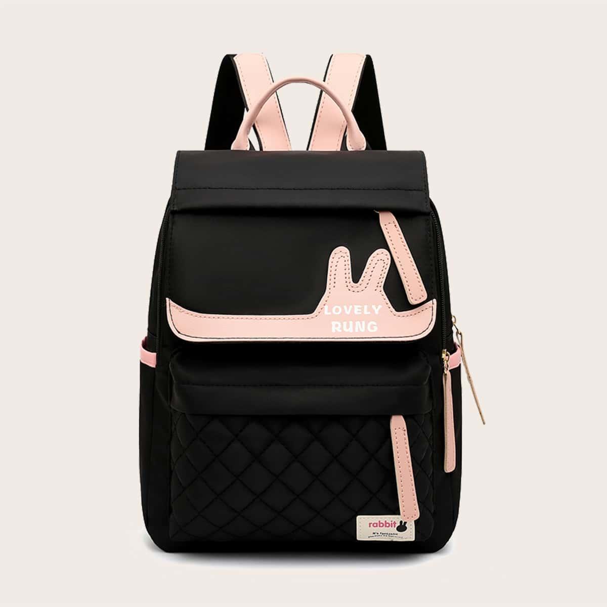 Двухцветный функциональный рюкзак