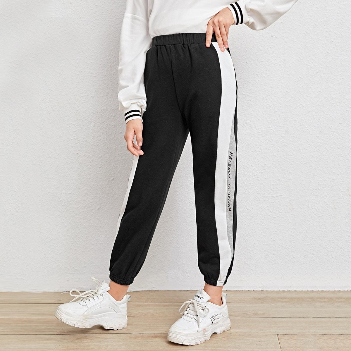 Карман полосатый спортивный брюки для девочек