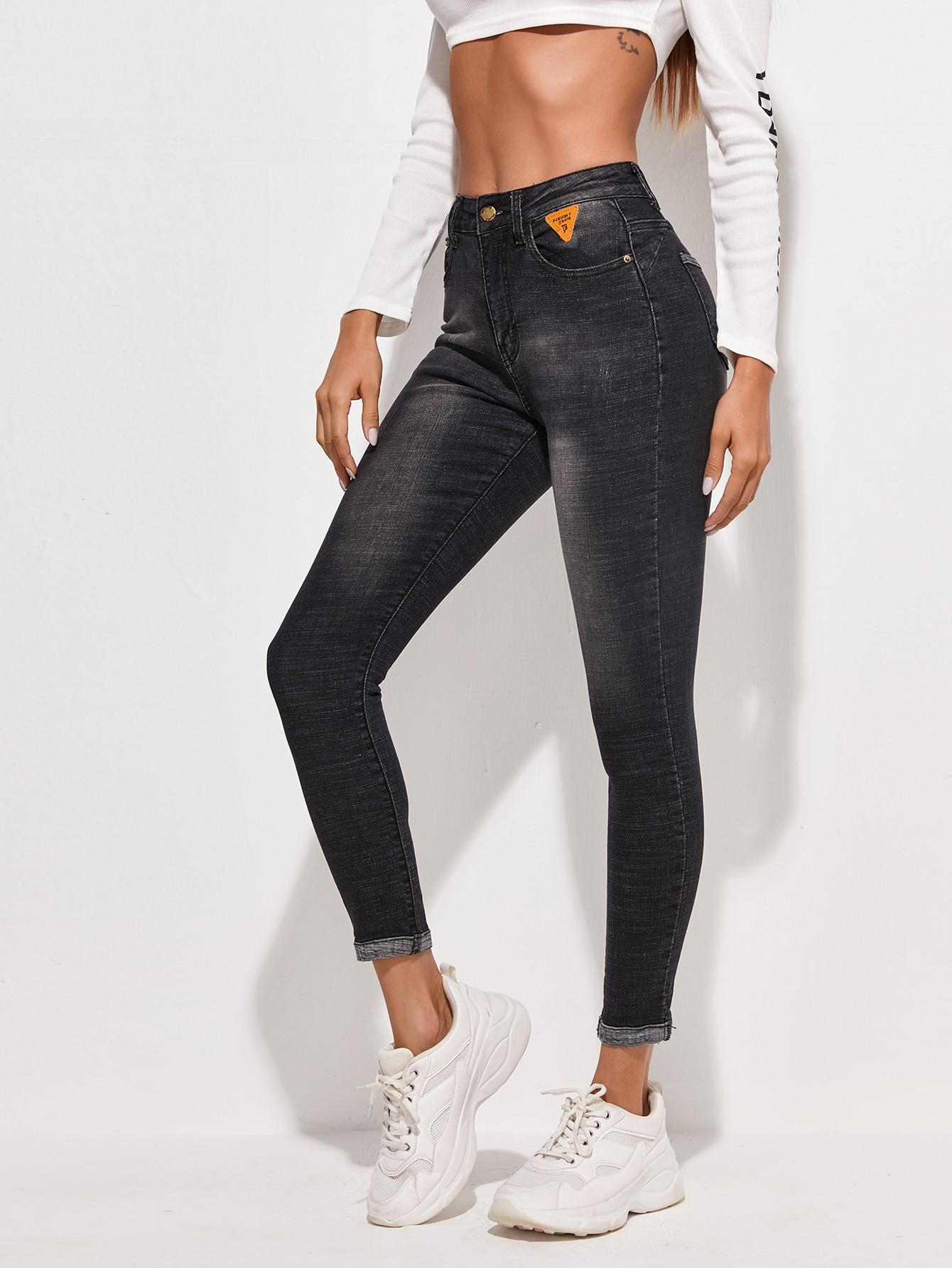 High Waist Slant Pocket Patched Skinny Jeans thumbnail