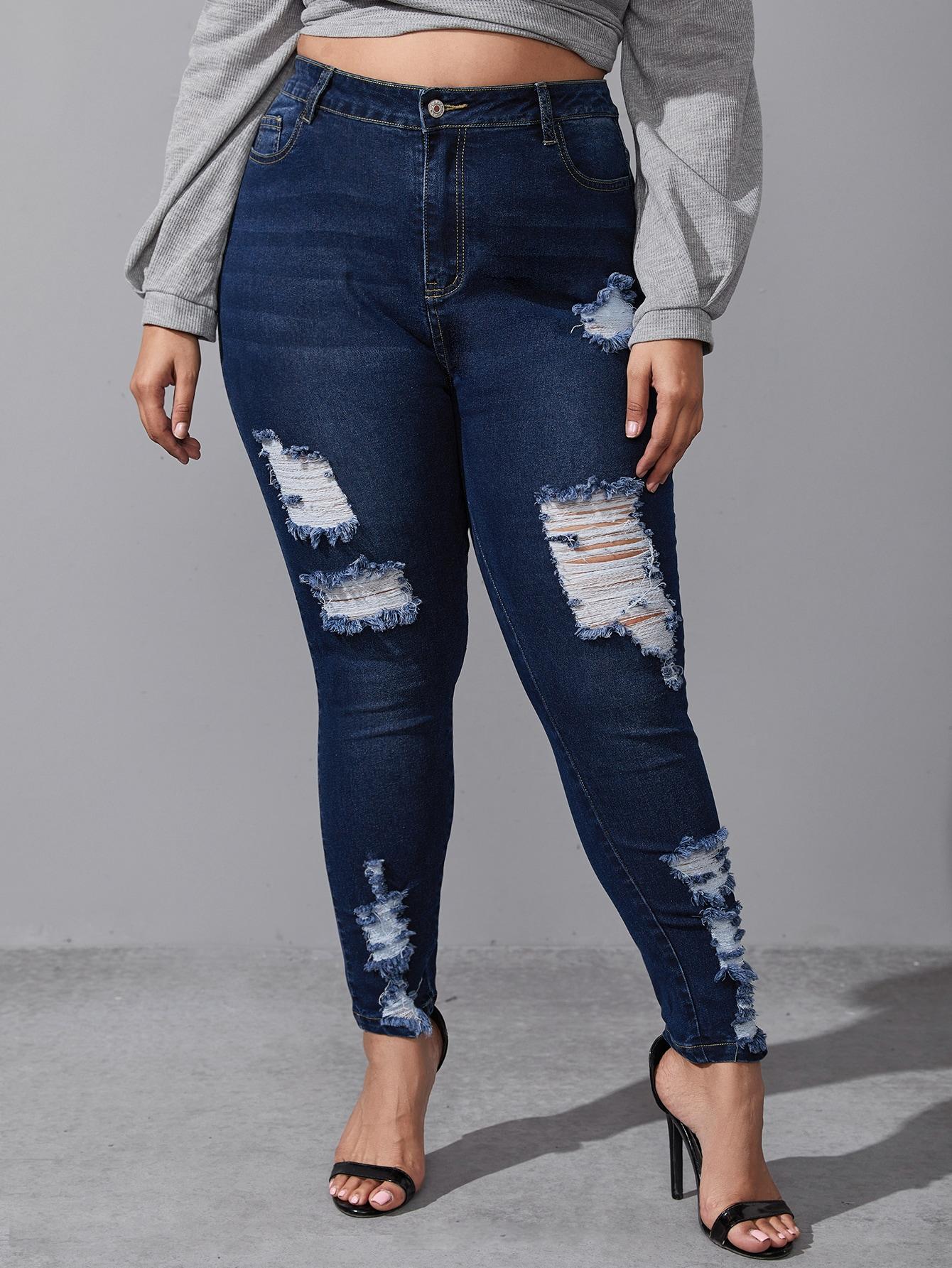 Plus High Waist Ripped Skinny Jeans thumbnail