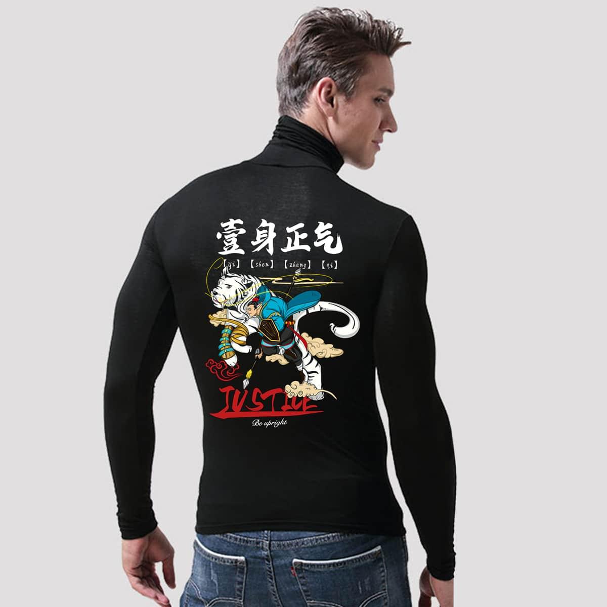 Мужская футболка с высоким воротом и китайскими иероглифами