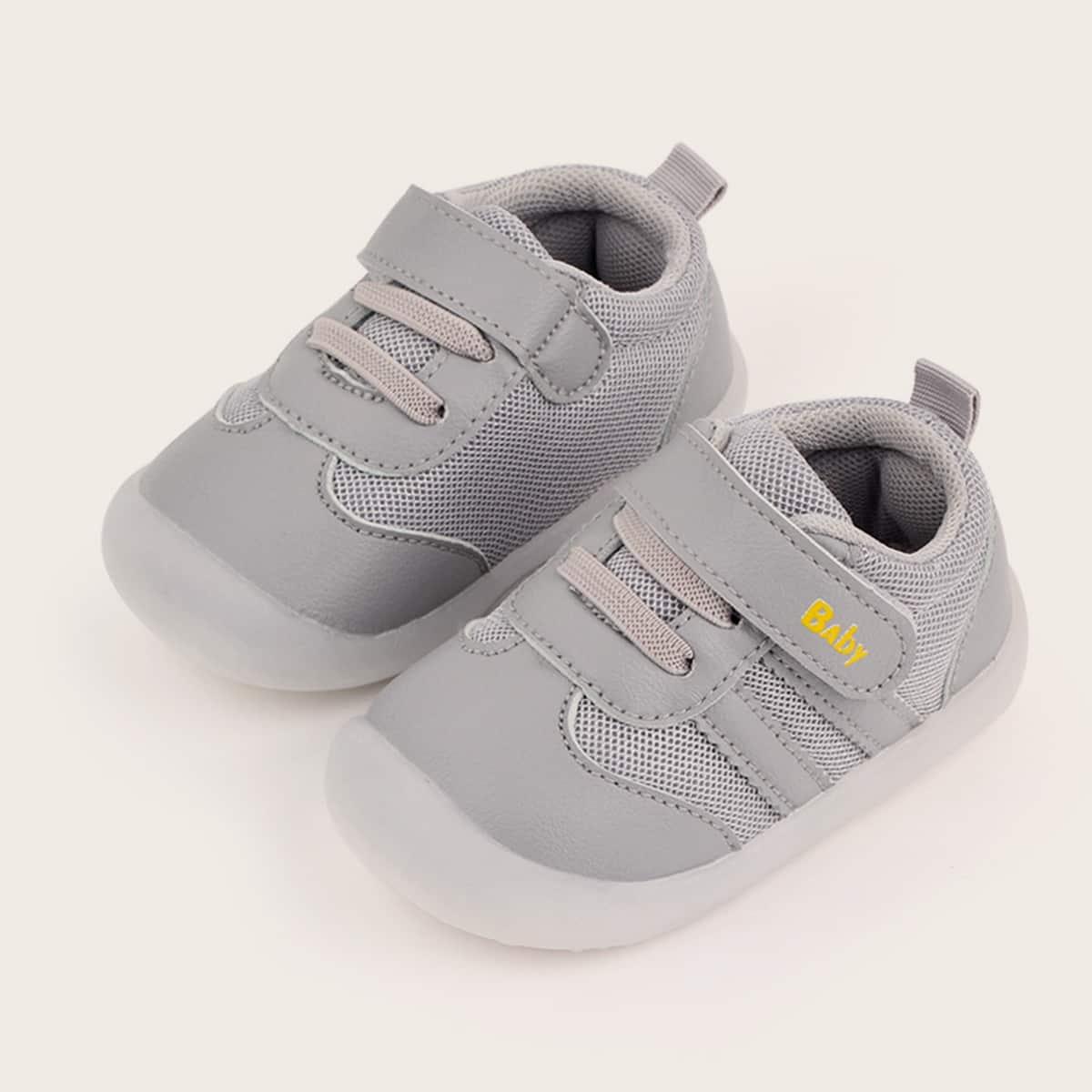 Сетчатые кроссовки на липучке для мальчиков