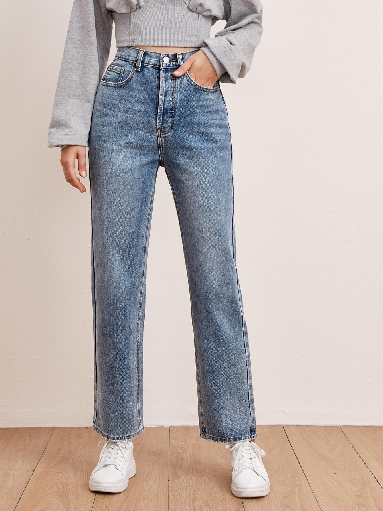 High Waist Straight Leg Jeans thumbnail