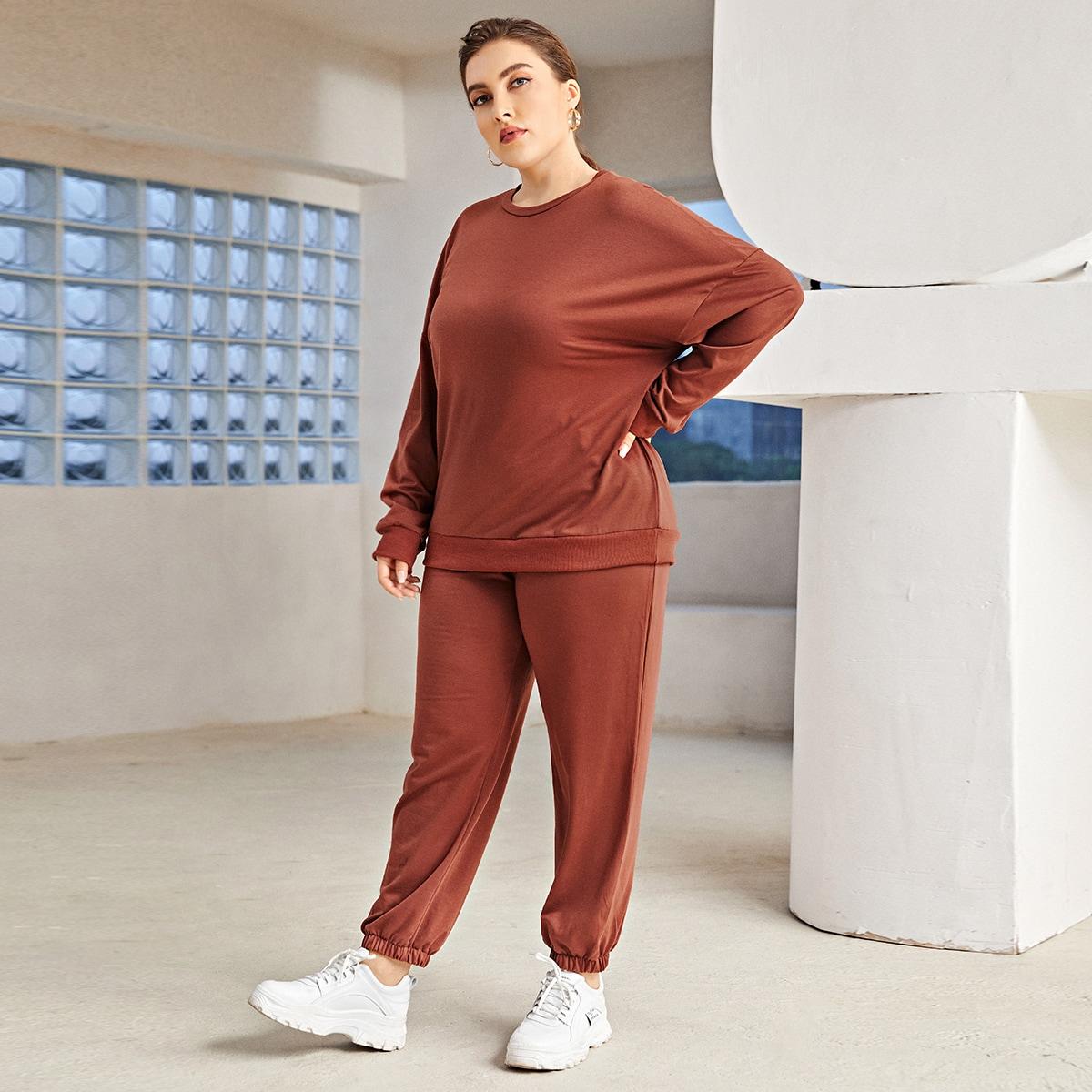 Plus Drop Shoulder Solid Sweatshirt & Sweatpants