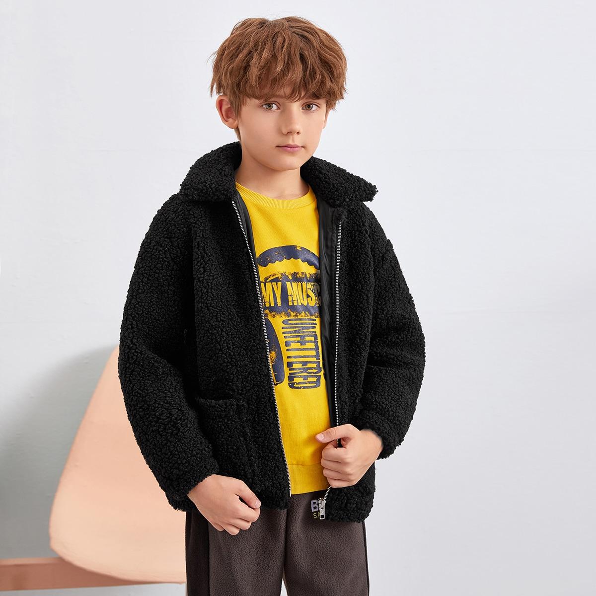 Boys Pocket Front Zip Up Teddy Coat