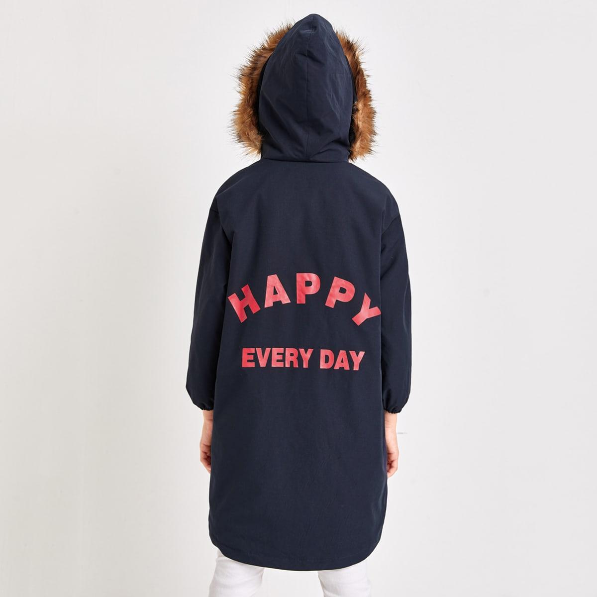 Mantel mit Buchstaben Grafik, Teddy Einsatz und Kunstpelz auf Kapuze
