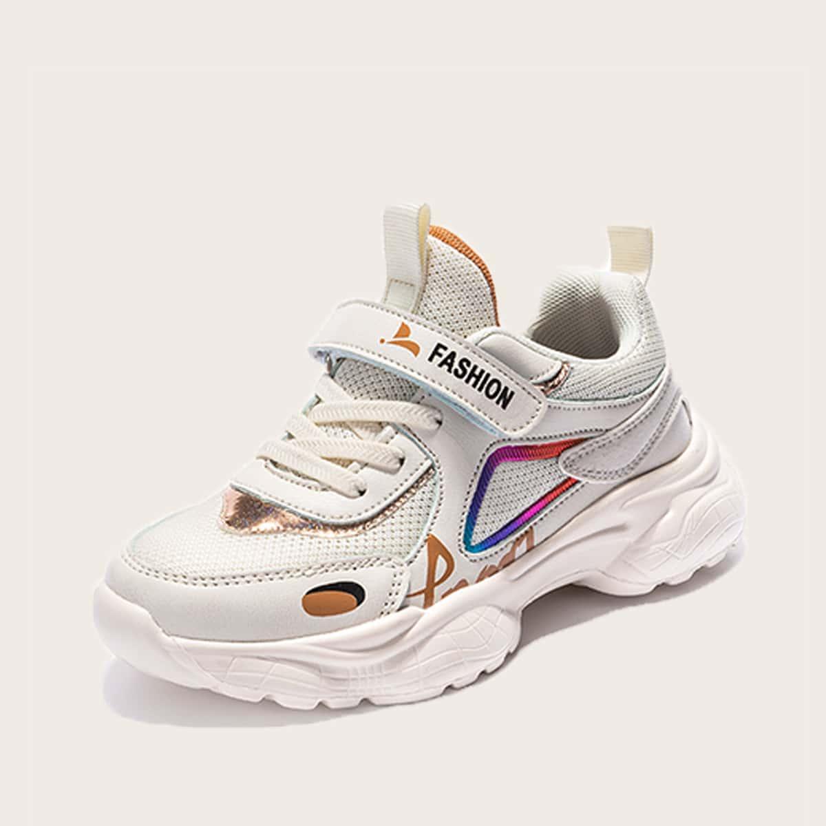 Сетчатые кроссовки на платформе и липучке для мальчиков