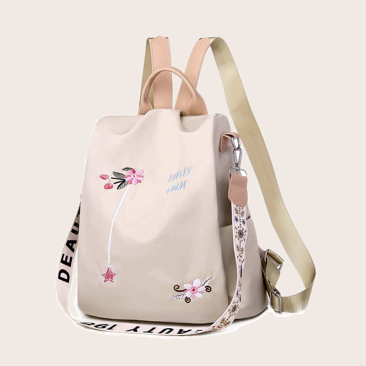 Рюкзак большей емкости с цветочной вышивкой