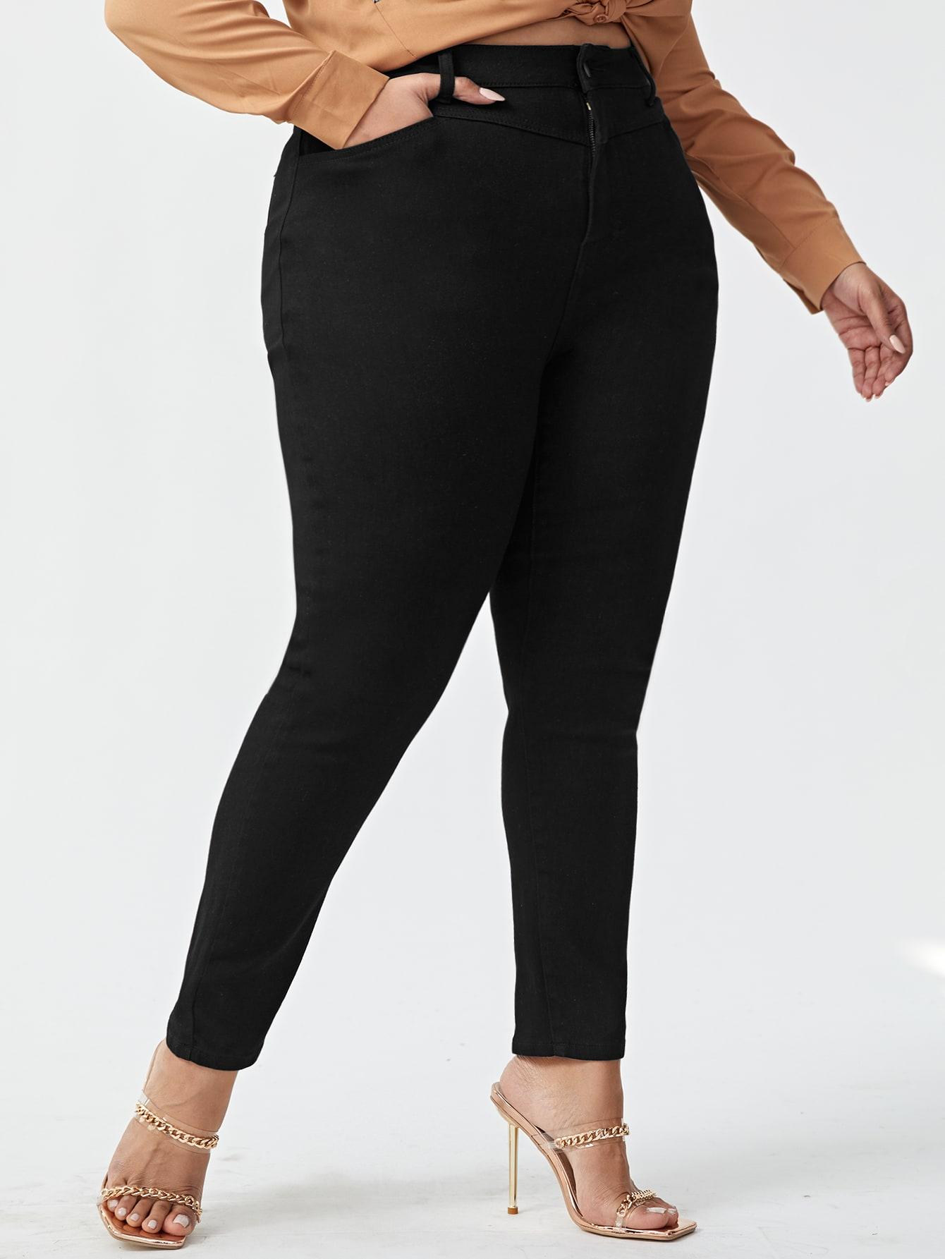 Plus Curvy High Waist Skinny Jeans thumbnail