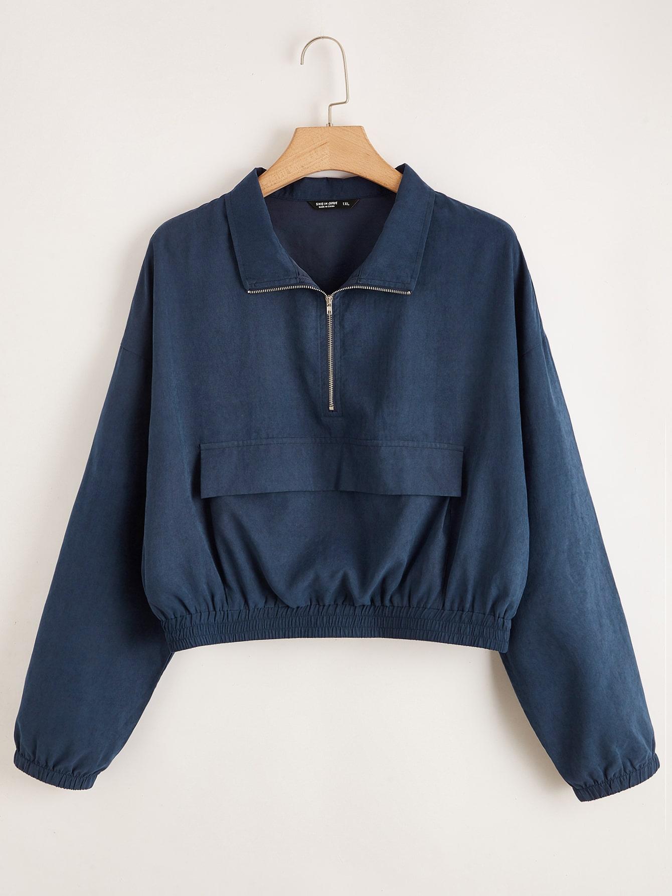 plus half zip up drop shoulder jacket