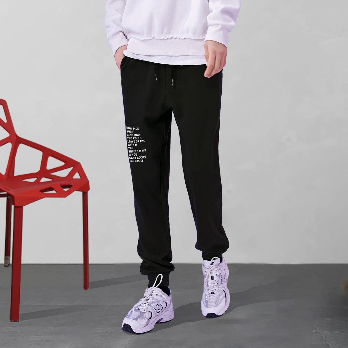 Карман лозунг повседневный мужские брюки