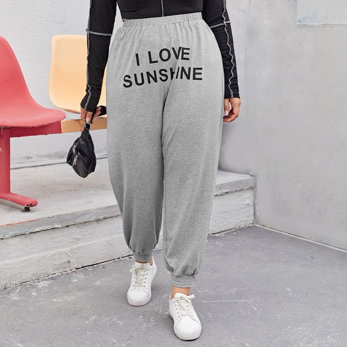 Лозунг повседневный брюки размер плюс