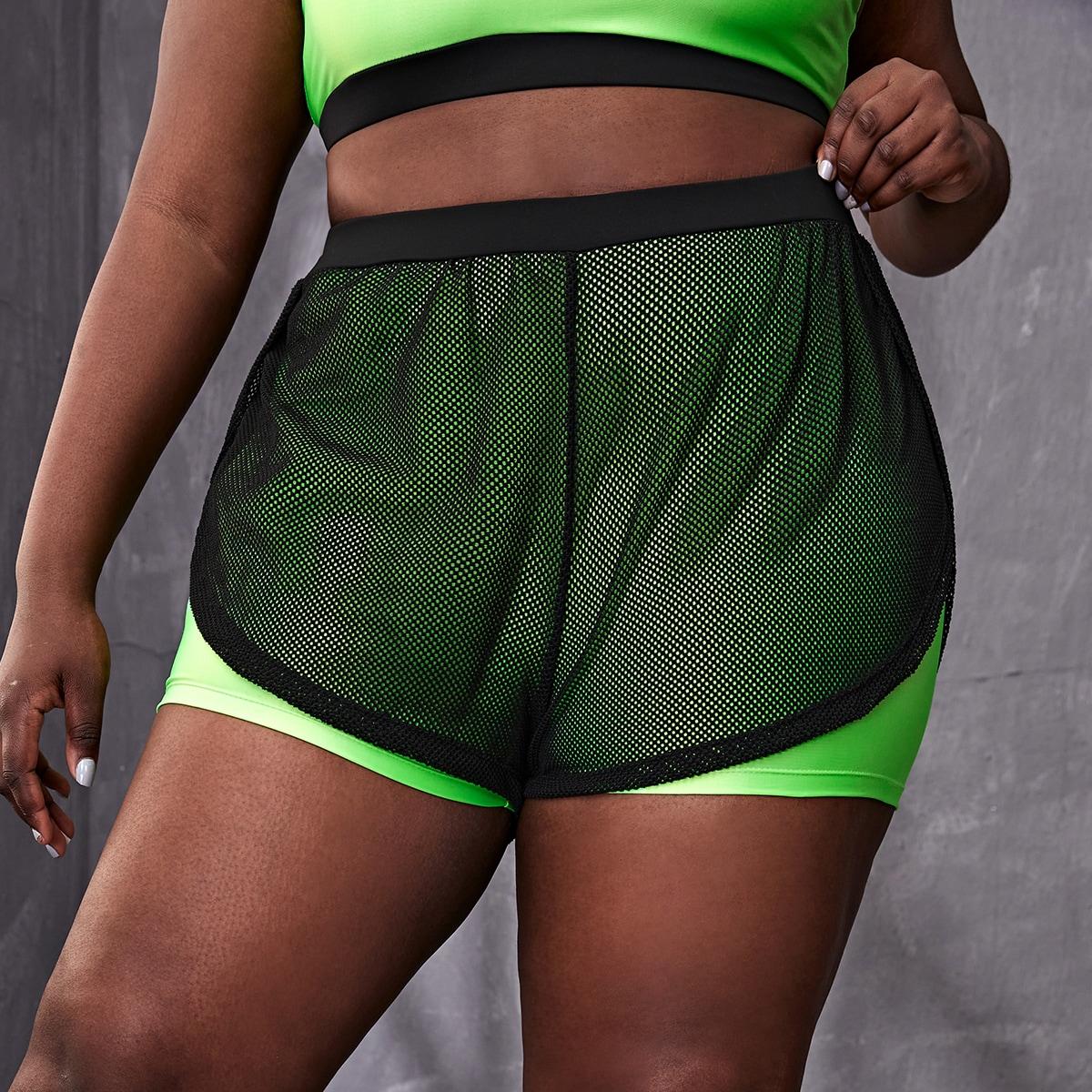 Контрастная сетка контрастный цвет споритивные шорты размера плюс