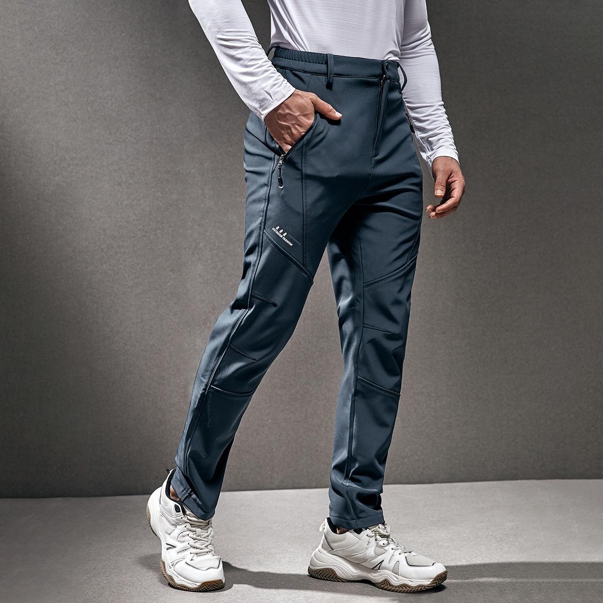 Мужские спортивные штаны на молнии с монограммой