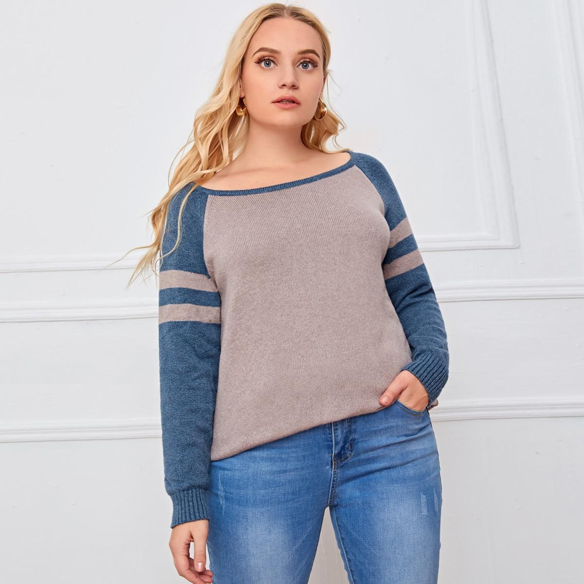 Двухцветный свитер размера плюс с рукавом реглан