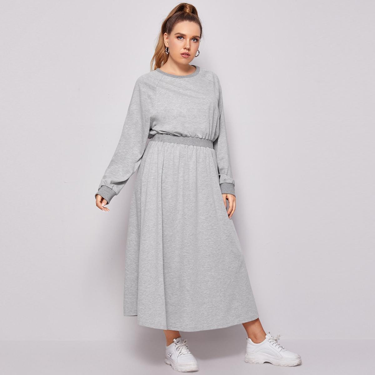 Серое платье-свитшот размера плюс с рукавом реглан