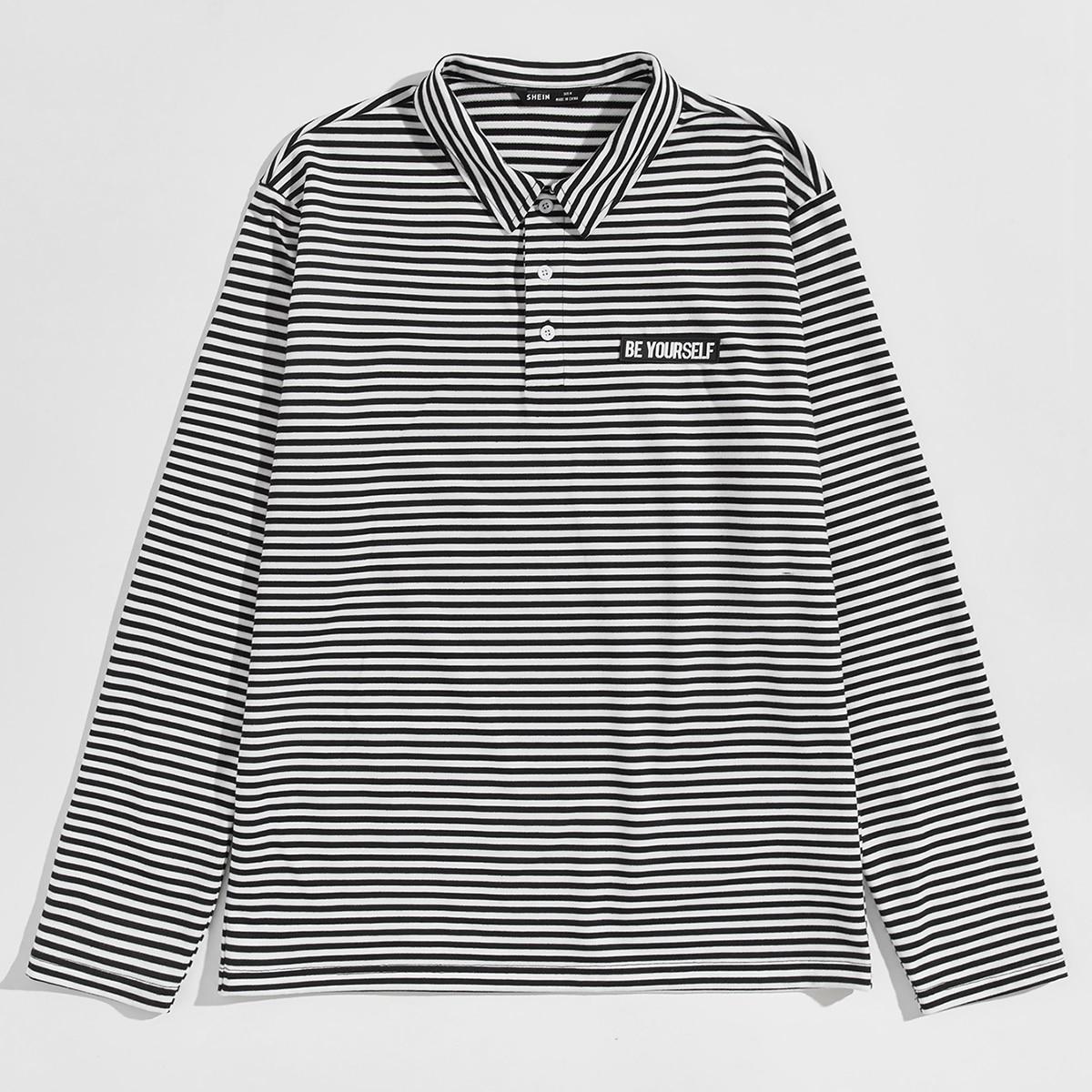 Мужская рубашка-поло в полоску