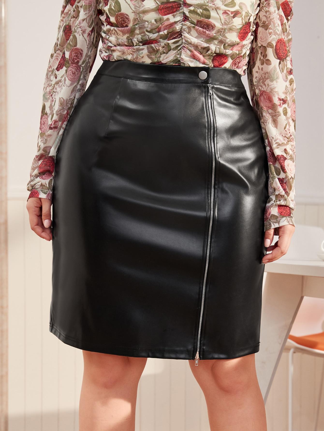 Plus Zipper Front PU Leather Skirt thumbnail
