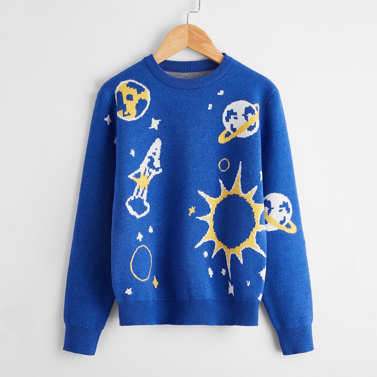 Boys Sun & Planet Pattern Sweater