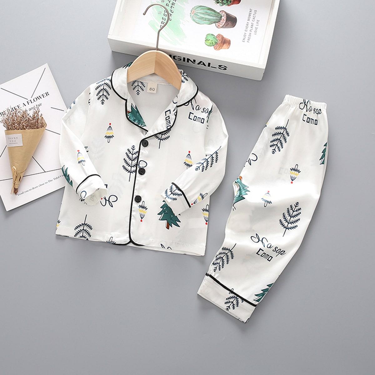 Контрастная отделка буква милый Домашняя одежда для мальчиков