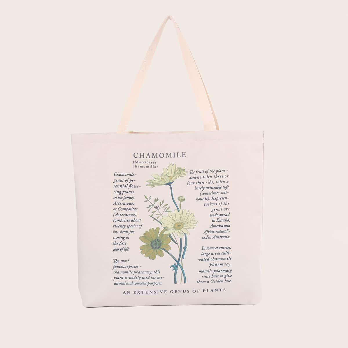 Холщовая сумка-шоппер с текстовым и цветочным принтом