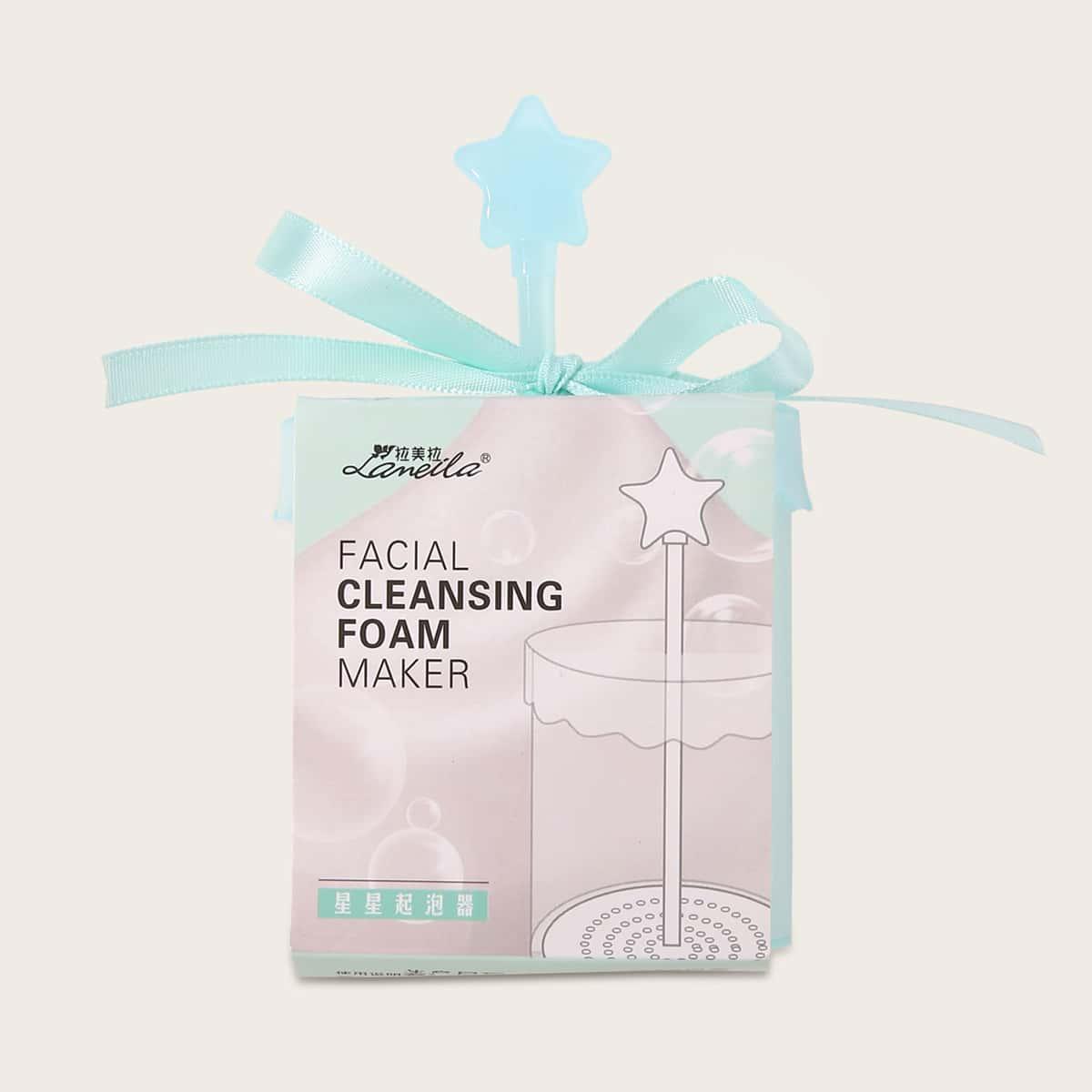 3pcs Facial Cleansing Foam Maker Set