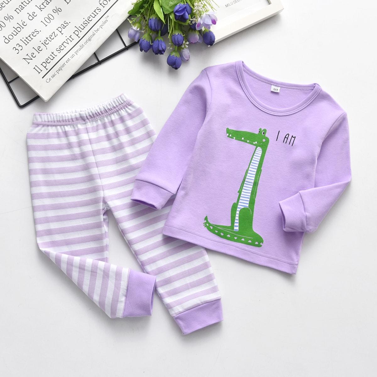 Полосатый повседневный домашняя одежда для девочек