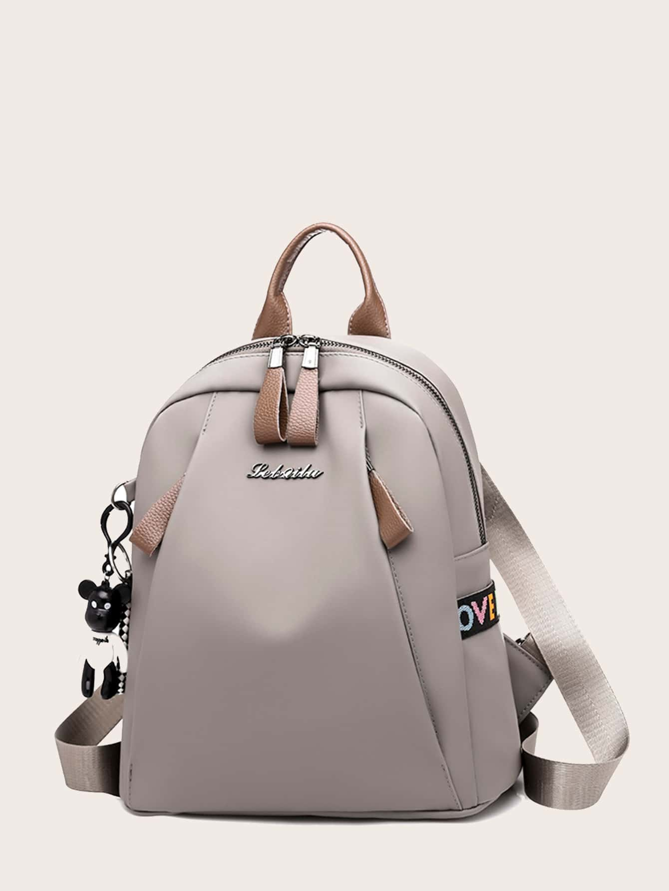 Metal Letter Detail Backpack With Bag Charm thumbnail