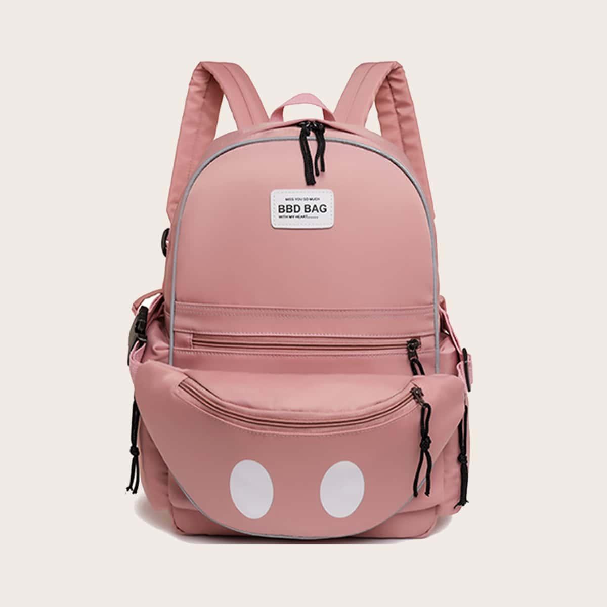 Рюкзак и поясная сумка на молнии