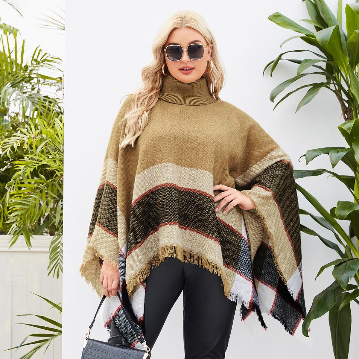 Контрастный свитер-пончо размера плюс с высоким воротником
