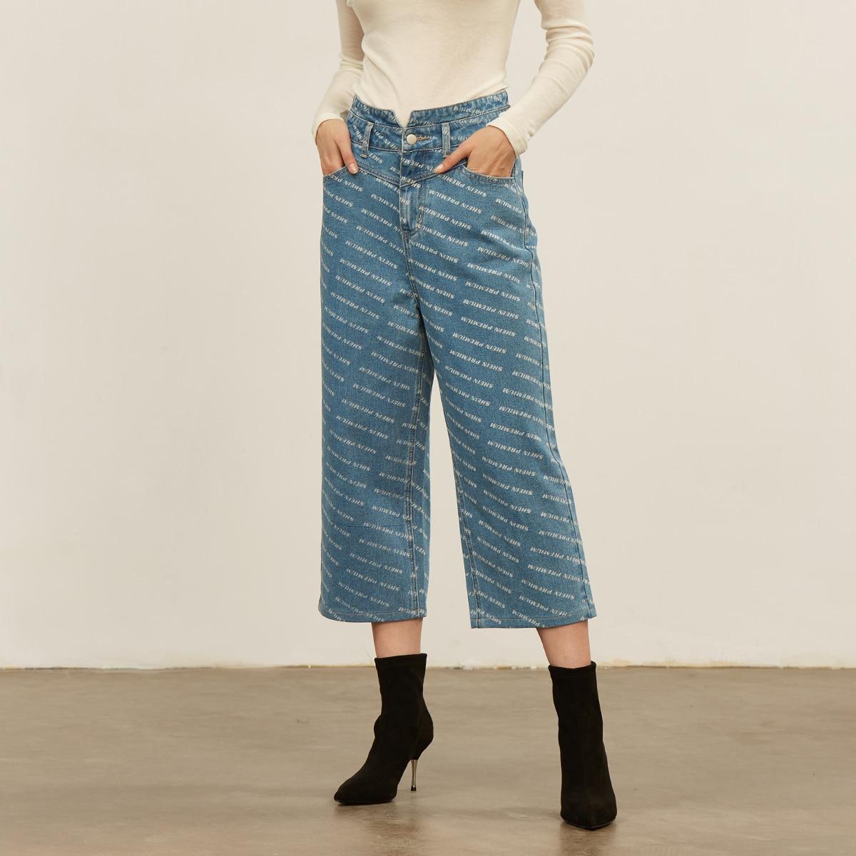 Короткие прямые джинсы с высокой талией
