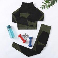Contrast Striped  Zip Up Sports Jacket & Sports Leggings