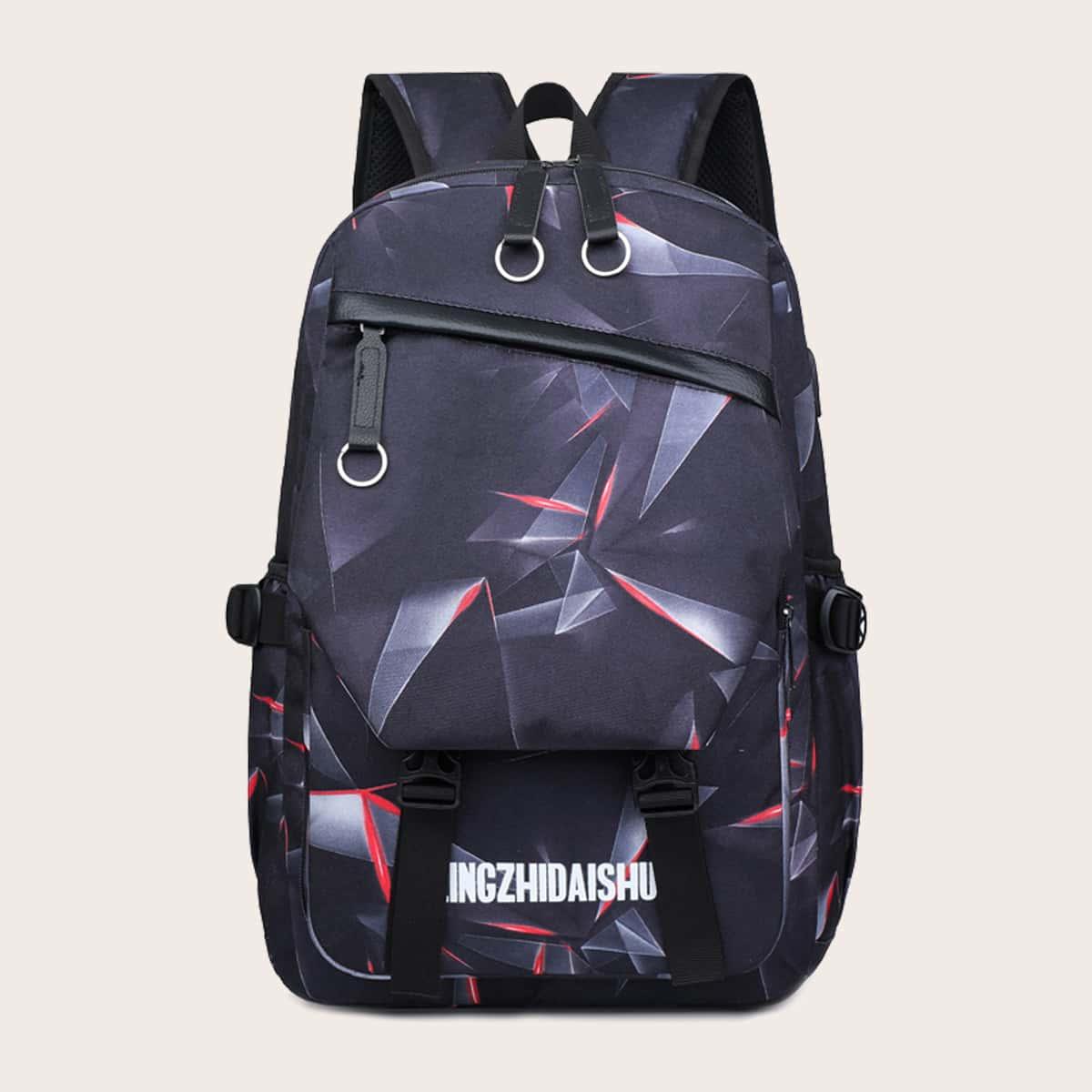 SHEIN / Men Letter Graphic Zip Front Backpack