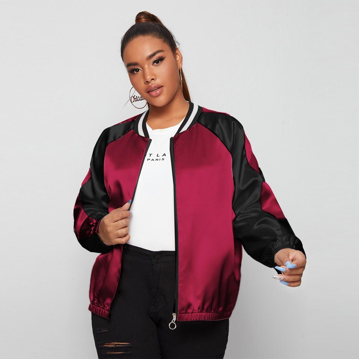 Контрастная куртка бомбер размера плюс на молнии