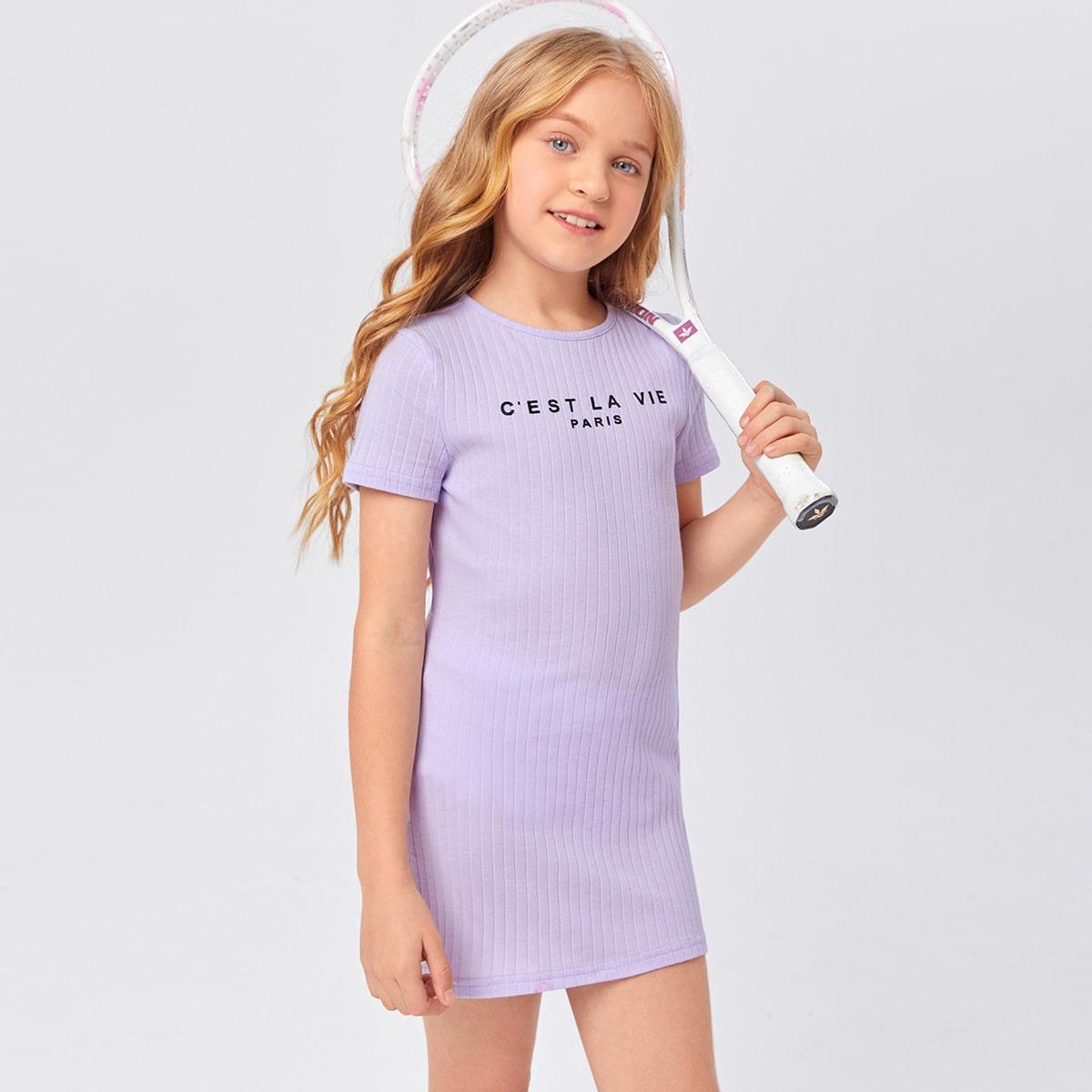 Mädchen Strick Kleid mit Buchstaben Muster