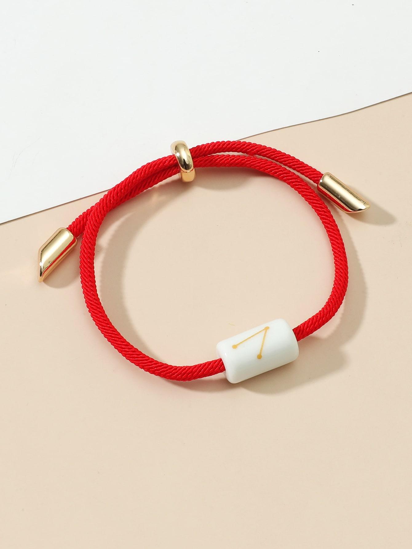 Constellation Symbol Decor Bracelet thumbnail