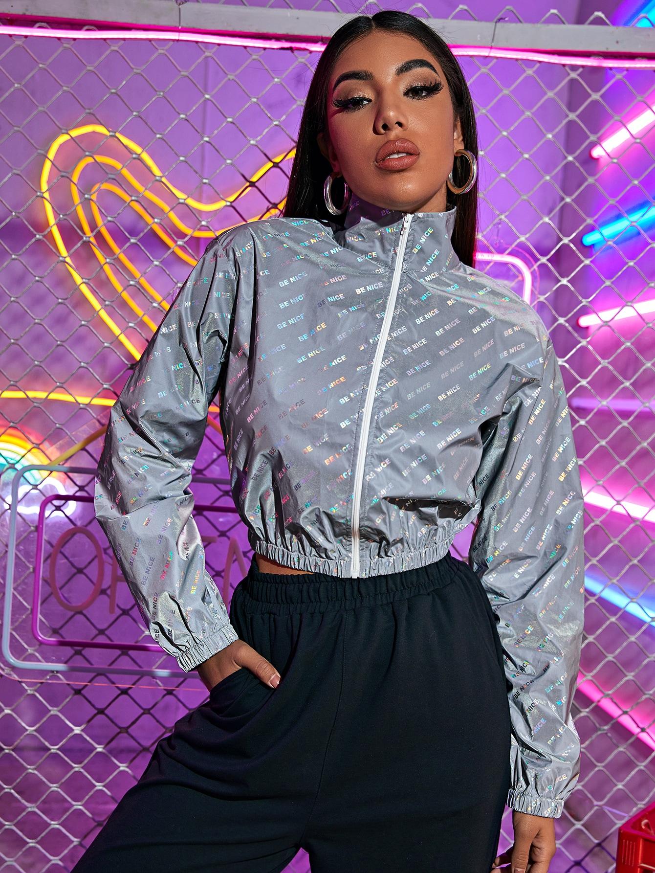 allover letter print zipper placket reflective jacket