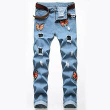 Guys Butterfly Graphic Ripped Jeans